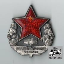Odznak Nejlepší pracovník dopravy, 2. polovina 20. století, inv. č. 30.766